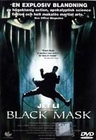 Hak hap - Swedish Movie Cover (xs thumbnail)