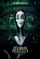The Addams Family - British Movie Poster (xs thumbnail)