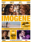 Girl Most Likely - French Movie Poster (xs thumbnail)