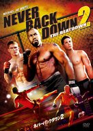 """Never Back Down 2"" - Japanese Movie Cover (xs thumbnail)"