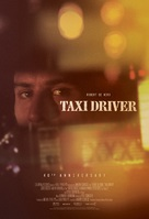 Taxi Driver - British Movie Poster (xs thumbnail)