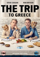 The Trip to Greece - British DVD movie cover (xs thumbnail)