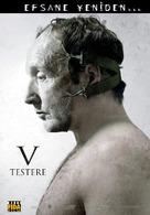 Saw V - Turkish Movie Poster (xs thumbnail)