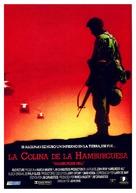 Hamburger Hill - Spanish Movie Poster (xs thumbnail)