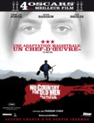 No Country for Old Men - Swiss Movie Poster (xs thumbnail)