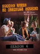 """Orange Juice in Bishop's Garden"" - DVD cover (xs thumbnail)"