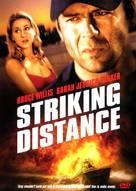 Striking Distance - DVD cover (xs thumbnail)