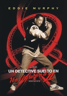 Beverly Hills Cop 3 - Argentinian Movie Cover (xs thumbnail)