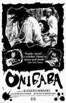 Onibaba - Movie Poster (xs thumbnail)