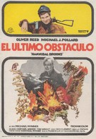 Hannibal Brooks - Spanish Movie Poster (xs thumbnail)