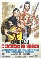 Across the Wide Missouri - Italian Movie Poster (xs thumbnail)