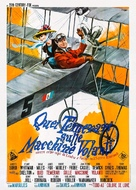Those Magnificent Men In Their Flying Machines - Italian Movie Poster (xs thumbnail)