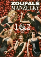 """Desperate Housewives"" - Czech DVD cover (xs thumbnail)"