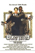 Trading Places - French Movie Poster (xs thumbnail)