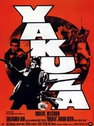 The Yakuza - French Movie Poster (xs thumbnail)