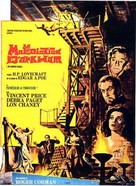 The Haunted Palace - French Movie Poster (xs thumbnail)