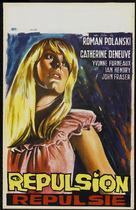 Repulsion - Belgian Movie Poster (xs thumbnail)