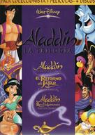 Aladdin And The King Of Thieves - Spanish DVD movie cover (xs thumbnail)