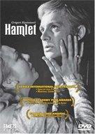 Gamlet - Movie Cover (xs thumbnail)
