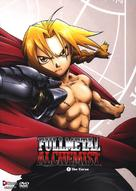 """""""Hagane no renkinjutsushi"""" - DVD cover (xs thumbnail)"""