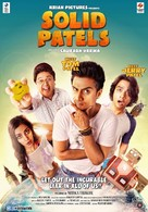 Solid Patels - Indian Movie Poster (xs thumbnail)
