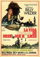 The Private Life of Sherlock Holmes - Spanish Movie Poster (xs thumbnail)