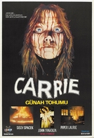 Carrie - Turkish Movie Poster (xs thumbnail)