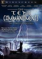 The Ten Commandments - Movie Cover (xs thumbnail)