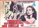 Die Schlangengrube und das Pendel - Spanish Movie Poster (xs thumbnail)