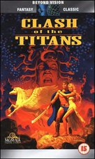 Clash of the Titans - British Movie Cover (xs thumbnail)
