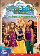 The Cheetah Girls: One World - Brazilian Movie Cover (xs thumbnail)