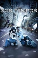The Happening - Brazilian Movie Cover (xs thumbnail)