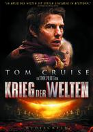 War of the Worlds - German Movie Cover (xs thumbnail)