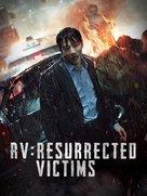 RV: Resurrected Victims - poster (xs thumbnail)