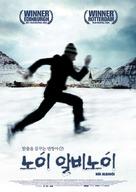Nói albínói - South Korean Movie Poster (xs thumbnail)
