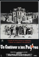 Murder by Death - Spanish Movie Poster (xs thumbnail)