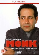 """Monk"" - British DVD movie cover (xs thumbnail)"