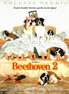 Beethoven's 2nd - French Movie Poster (xs thumbnail)