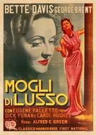 The Golden Arrow - Italian Movie Poster (xs thumbnail)