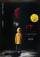 It - Japanese Movie Poster (xs thumbnail)