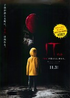 It - Japanese Movie Poster (xs thumbnail)