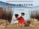 Chihwaseon - British Movie Poster (xs thumbnail)