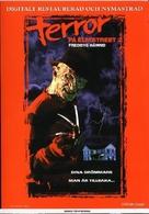 A Nightmare On Elm Street Part 2: Freddy's Revenge - Swedish Movie Cover (xs thumbnail)