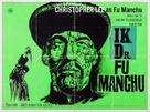 The Face of Fu Manchu - British Movie Poster (xs thumbnail)
