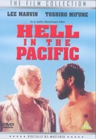 Hell in the Pacific - British DVD cover (xs thumbnail)
