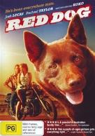 Red Dog - Australian DVD movie cover (xs thumbnail)