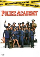 Police Academy - DVD cover (xs thumbnail)