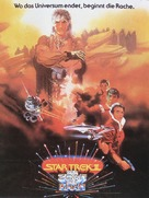 Star Trek: The Wrath Of Khan - German Movie Poster (xs thumbnail)