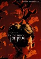 Fa yeung nin wa - DVD cover (xs thumbnail)