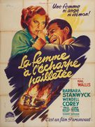 The File on Thelma Jordon - French Movie Poster (xs thumbnail)